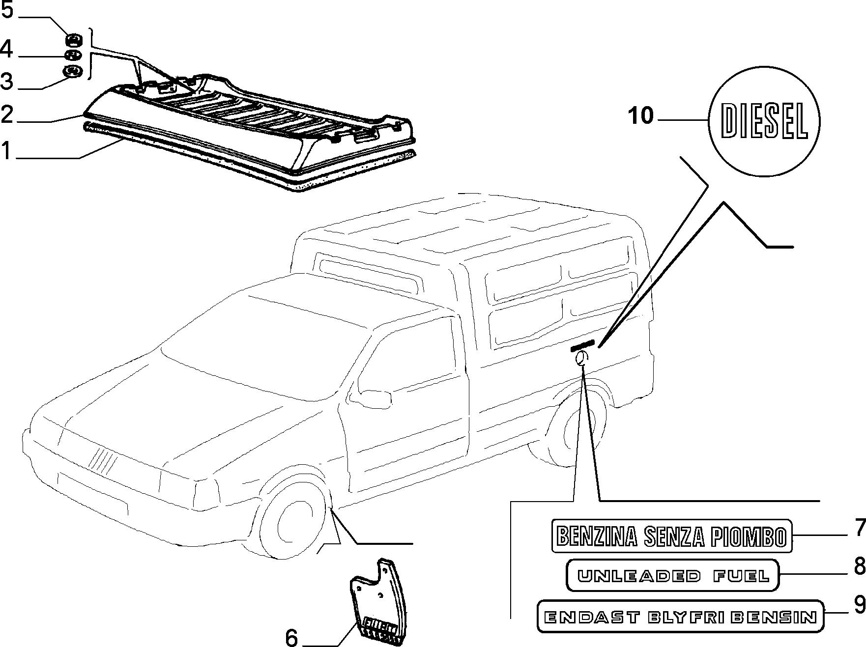 70732/00 НАРУЖНОЕ ОСНАЩЕНИЕ